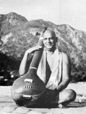swamikirtan